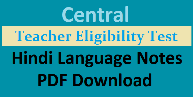 CTET Hindi Language Question Papers